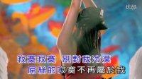 邵雨涵 老猫-屌丝的寂寞 超清原画面