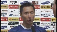 赛后采访王赟  上海申鑫1:0武汉卓尔 2013中超14轮
