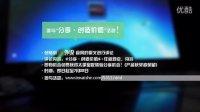 雷蛇Razer TaiPan太攀皇蛇开箱视频 - in外设 PRESENTS
