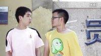 青春哥街边海选参加中国新歌声曝光