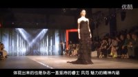 ELLEMEN 睿士支持一直向上的中国设计力量 下
