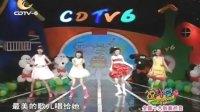 爽乐坊特训班优秀学员登成都电视台实践表演歌舞节目!