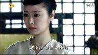 倾世皇妃04