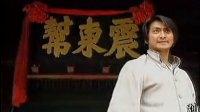 电视剧《马永贞之英雄血》何家劲版 片头视频