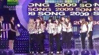 【中字】2009韩国 Melon Music Awards 颁奖礼 下部