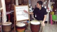 非洲手鼓教学 怎样购买鼓
