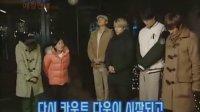 《爱情万岁 济州岛特辑》 嘉宾:金烔完(Shinhwa) 李成真(NRG) 李志勋 成时京