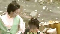 缱绻仙凡间[DVD双语] 05