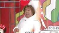 【字幕】070702 东京友好乐园 二宫和也 樱井翔
