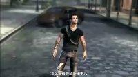 E3.2010.索尼发布会中文字幕版