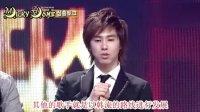 东方神起 080526 E05 The Star Show [韩语中字]