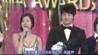 【中字】2009 KBS 演技大奖 上部