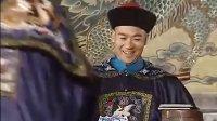 铁齿铜牙纪晓岚 第二部 第25集【2002年国产大型古装电视剧】