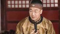 铁齿铜牙纪晓岚 第二部 第32集【2002年国产大型古装电视剧】