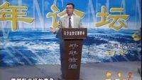 林毅夫中国传统文化与中国经