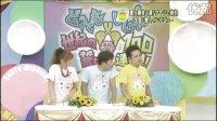 20080830 24時間テレビ 15「二宮和也のダツの旅」(9m04s)