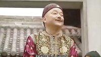 铁齿铜牙纪晓岚 第二部 第05集【2002年国产大型古装电视剧】
