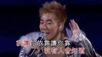 任贤齐[Love Beloved 2008 演唱会]CD1