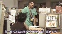 无人守护【2009年日本剧情电影】【日语中文字幕】