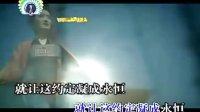 凤凰传奇-我和草原有个约定MV(高清版)