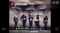 [中字]090717 SectionTV演艺通信 - 人气搜索词第七位【仙盟】
