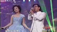 无言的结局(2008新春) 李茂山 林淑容