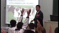 初中地理七年级《世界的海陆分布》(第二届SMART杯交互式电子白板教学应用大奖赛一等奖优质课例)