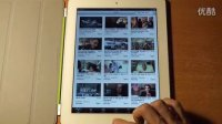 iPad 2 系列视频 (2)基础功能演示 米奇沃克斯原创