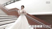 【南京喜相逢】青年旅馆  迎亲花絮 2013年6月10日