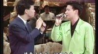 「龍兄虎弟」19930327費玉清張學友合唱「偏偏喜歡你」