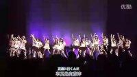 [AKB外挂字幕社]AKB48 SKE48 澳门演唱会 完全版