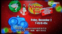 Phineas and Ferb Family Christmas 飞哥与小佛