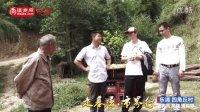 温州商报 【走基层 市界行】乐清 四角丘村