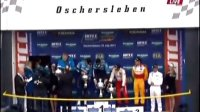 2011WTCC德国站第一回合