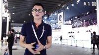 各展厅新车预告 2013广州车展抢先探馆