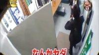 日本11年惡整大賞2小時sp