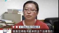 调查取证检察院从快批捕肇事者...拍摄:黄富昌 制作: 黄富昌