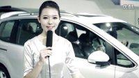 广州车展-大众进口车新夏朗首发