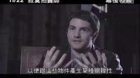 [最佳出价]<寂寞拍卖师>中文特辑 神秘机器人篇