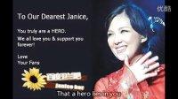 卫兰 - Hero