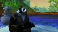 魔兽世界 5.0 潘达利亚的迷雾 熊猫人 战斗预览