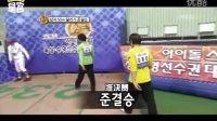 [皇宫·李俊昊吧] 2PM同居男-伟大的正感咪的故事[中字]