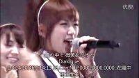 [T.K.M.N]AKB48 22ndシングル選抜総選挙 Disc2 オープニングライブ