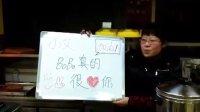 【原创】上海-青岛 千里单骑追爱记