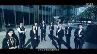 企业宣传片:信利康集团宣传片
