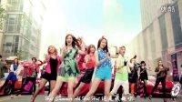 f(x) - Hot Summer 中字