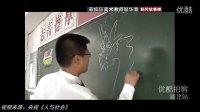 【拍客】最牛美术老师9分钟手套绘巨画 优酷牛人