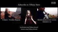 【峰仔】Tiffany Alvord The Piano Guys-Secrets