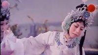 京剧电影【白蛇传】B(主演:李炳淑 方小亚)1980年出品