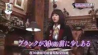 [字幕]120424 火曜曲!ep01 AKB48